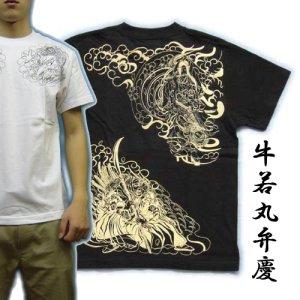 画像1: 紅雀 和柄 【牛若丸と弁慶】 武将 Tシャツ (名入れ刺繍可)通販 刺青 和彫り デザイン
