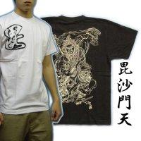 四天王の毘沙門天和柄 Tシャツ通販