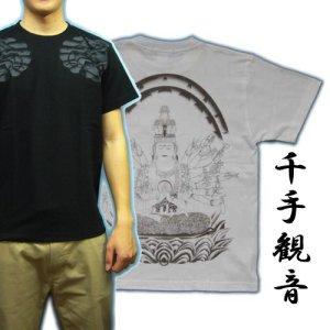 画像1: 千手観音の菩薩Tシャツ通販