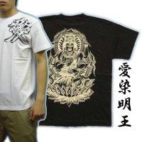 愛染明王仏画Tシャツ通販