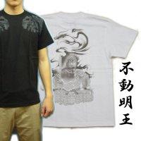 不動明王のTシャツ通販