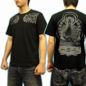 画像5: 阿弥陀如来の菩薩tシャツ通販