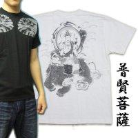 普賢菩薩の菩薩Tシャツ通販