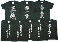 子供パロディー 漢字 和柄 アキバ系 ネタ Tシャツ 通販