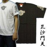 画像: 毘沙門天の梵字Tシャツ通販